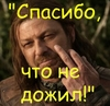 Game_of_Thrones_s100_s