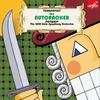 Nutrocker_s100