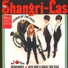 shangri-las_s100