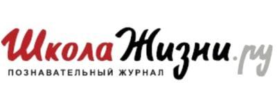 shkola_zhizni_ru