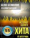 visotskiy_s100_2