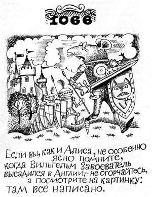 1971_Chizhikov_08