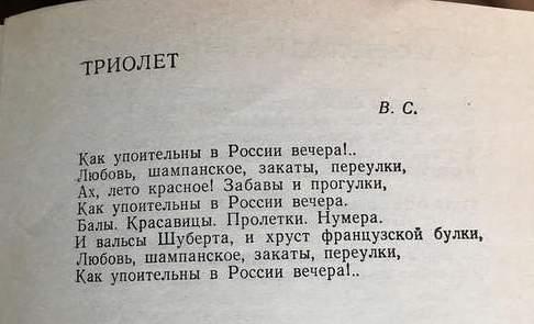 beliy_orel_V_Rossii_vechera_03