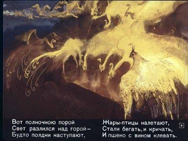 ershov_14_zharptica