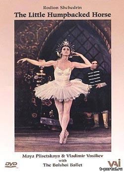 ershov_26_balet