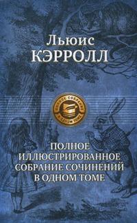 golova_book