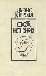 kruzhkov2