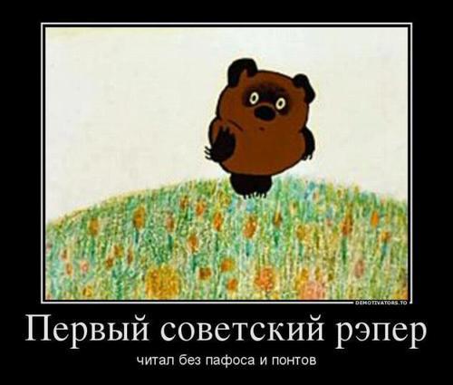 miln_vinni_puh_19