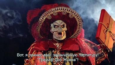 phantom_opera_14