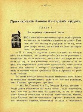 tropinka_1909_003