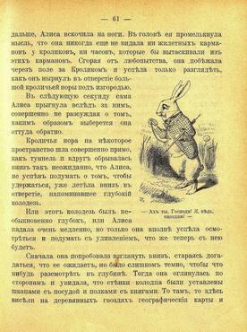 tropinka_1909_004