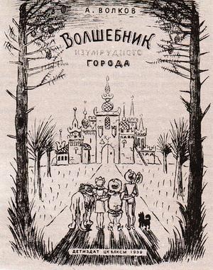 volkov_08