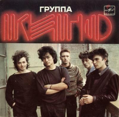 1984 - Кино - Начальник камчатки - 9
