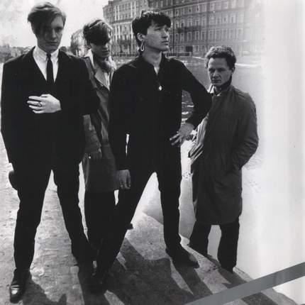 1985 - Кино - Это не любовь - 4