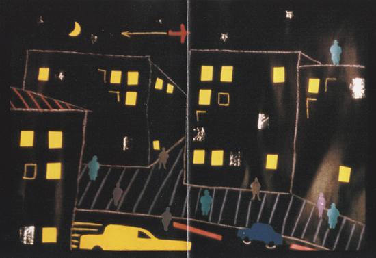 1986 - Кино - Ночь - 3