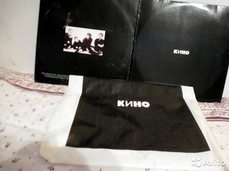 1990 - Кино - Черный альбом - винил