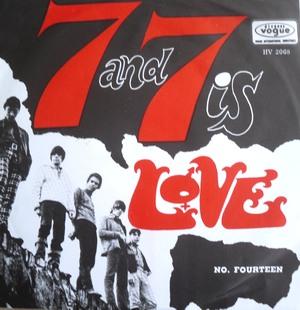 Love_07