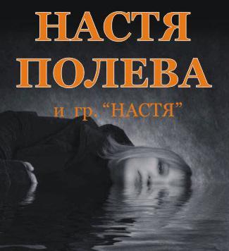 Nastya_01