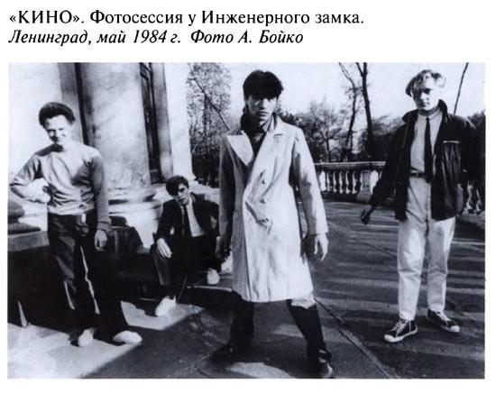 kino_1984_1