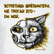 kot_9_08_03