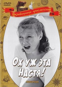 krilatov_07