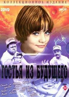 krilatov_21