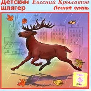 krilatov_30