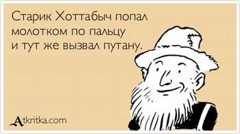 lagin_39