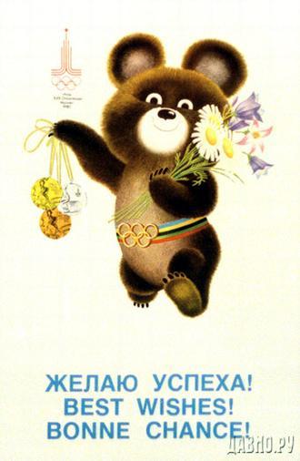 medved_42