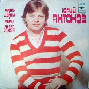 antonov_u08