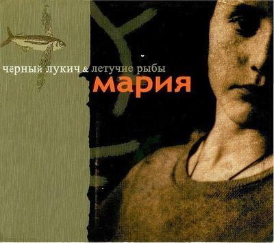 lukich_maria_01