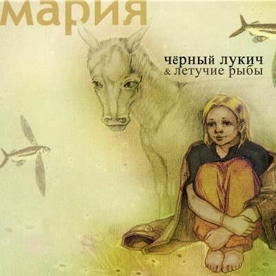 lukich_maria_04