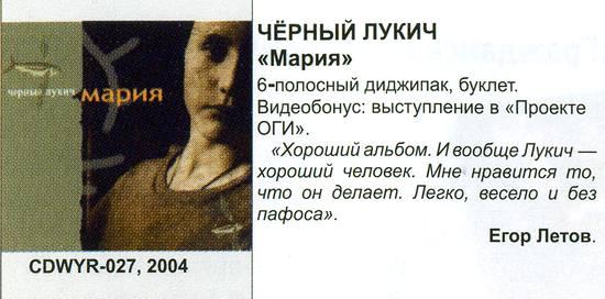 lukich_maria_44