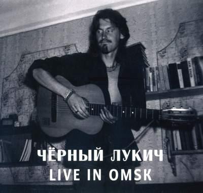 lukich_patroni_1988_07