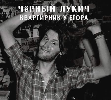 lukich_u_egora_1988_4