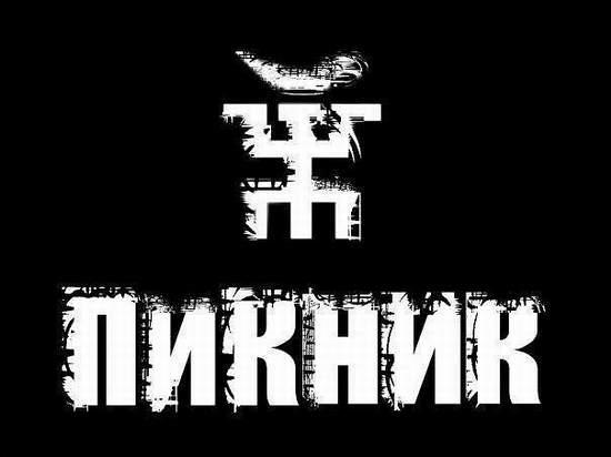 piknik_logo_3a