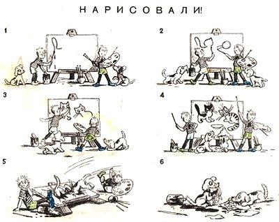 suteev_06