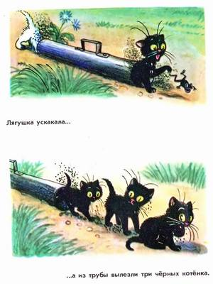 suteev_07