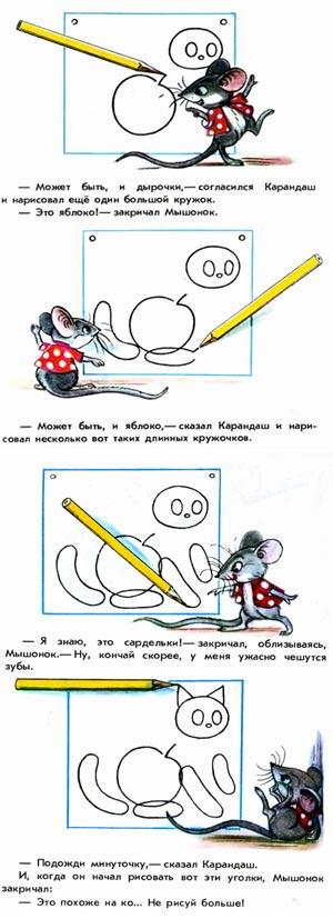 suteev_10