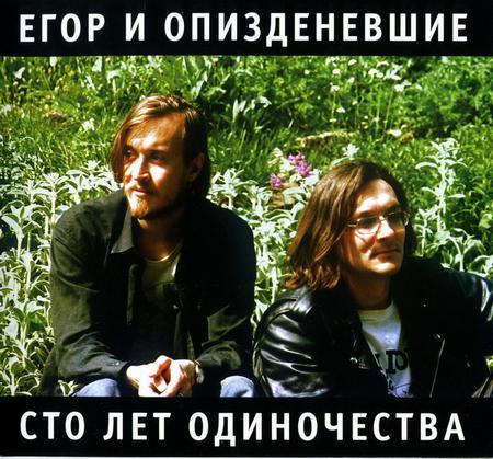 1992_100let_09