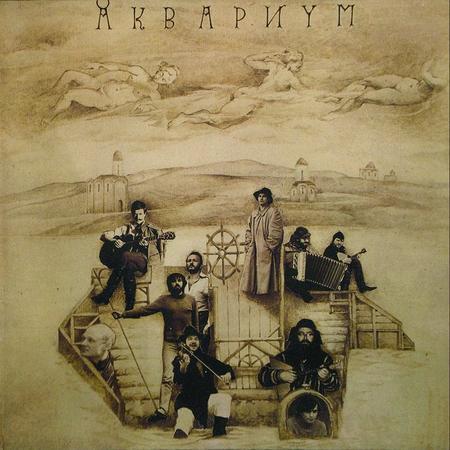 1993_istoria_akvariuma_02