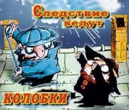 kolobok_06