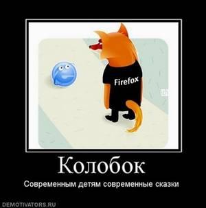 kolobok_u_01