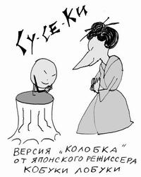 kolobok_u_052