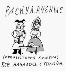 kolobok_u_053