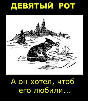 kolobok_u_07