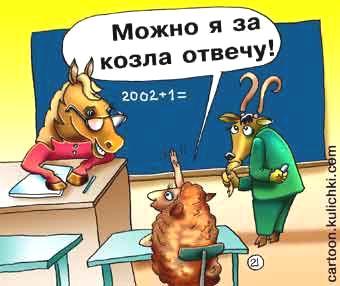 koza_ovca_3_01