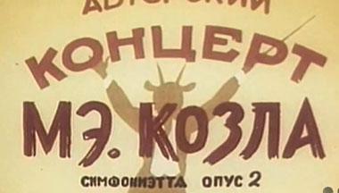 koza_ovca_7_01