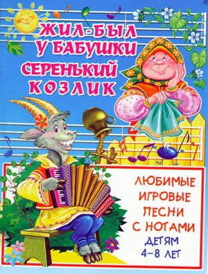 koza_ovca_7_08