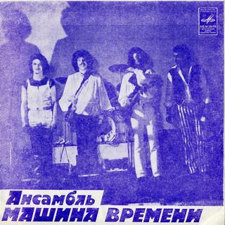 mashina_vremeni_02